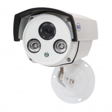 Resigilat: Camera supraveghere video AKU interior/exterior infrarosu ARRAY (IR) 800TVL GIGANT